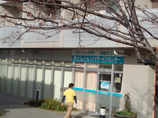 ファイル 3217-3.jpg