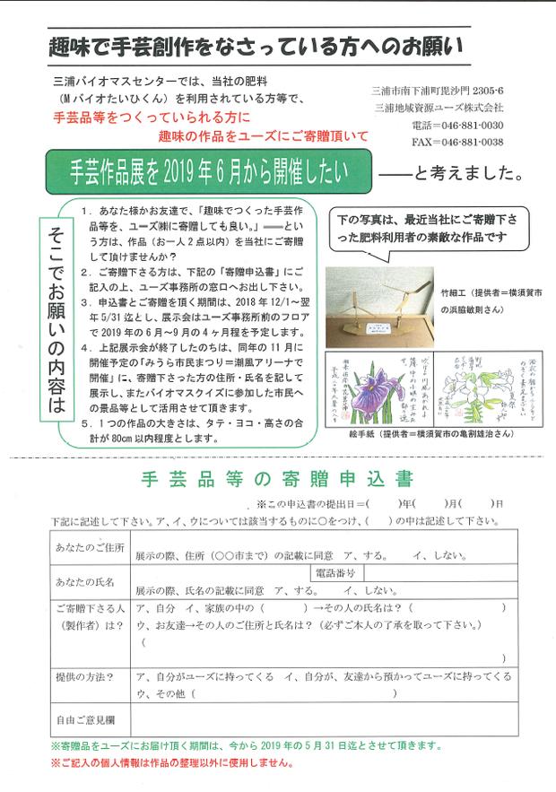 ファイル 3549-1.png