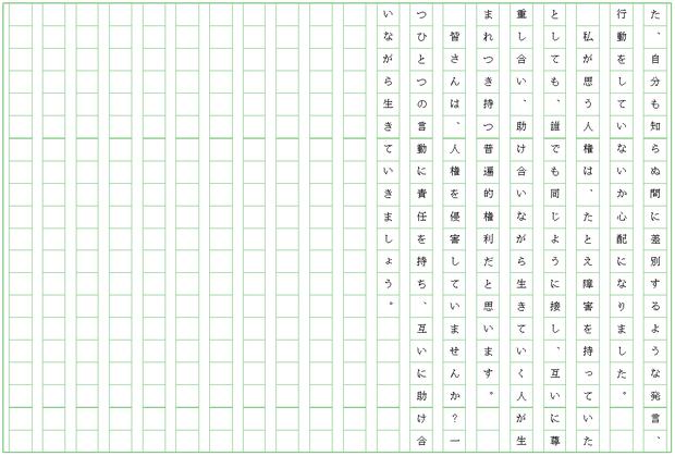 ファイル 3588-3.png