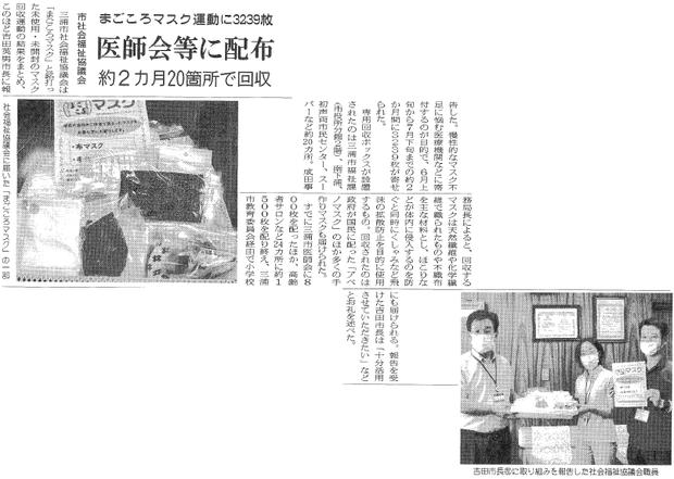 ファイル 3948-1.png