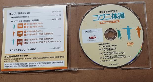 ファイル 4016-4.png