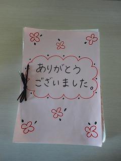 ファイル 188-2.jpg