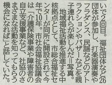 ファイル 1983-2.png