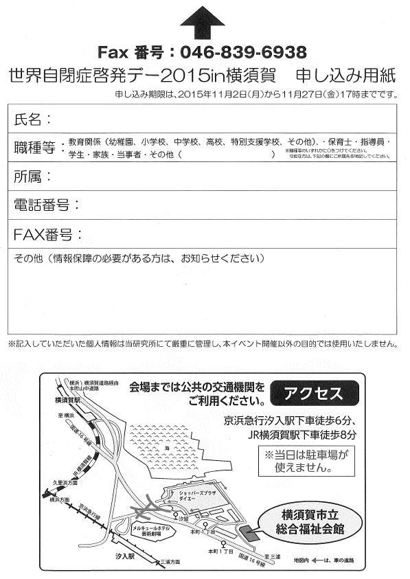 ファイル 1990-2.png