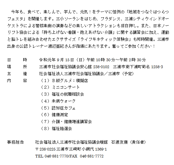 ファイル 3723-1.png