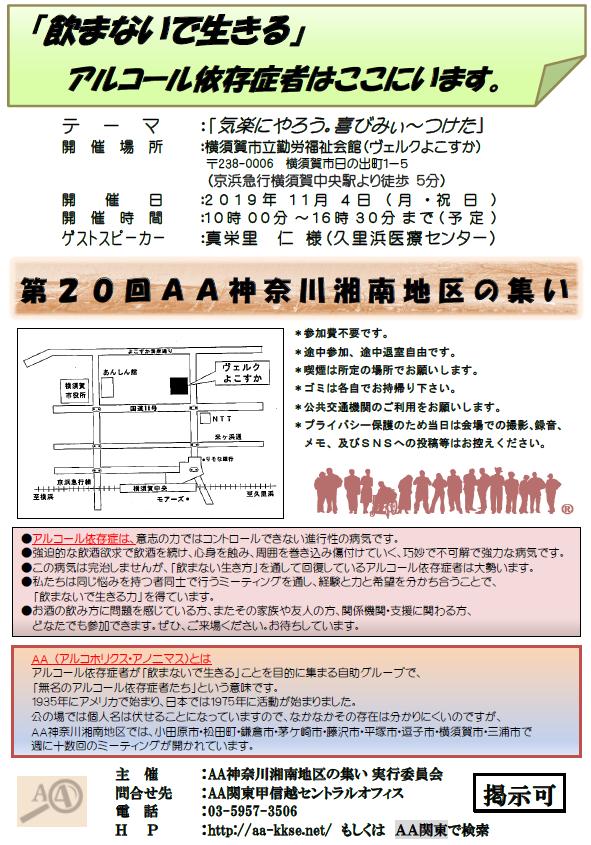 ファイル 3770-1.png