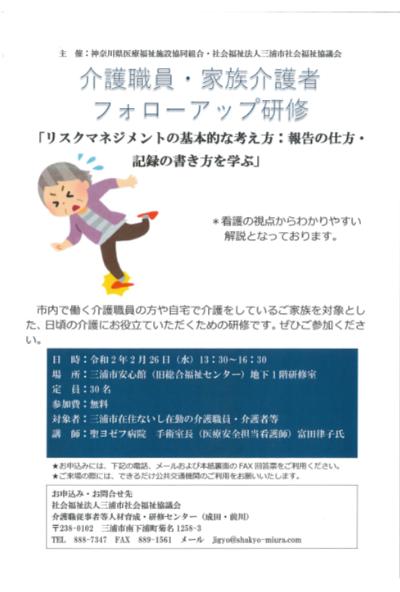 ファイル 3839-1.png