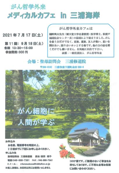ファイル 3996-1.png