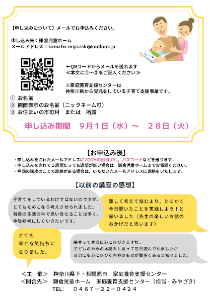 ファイル 4036-2.png