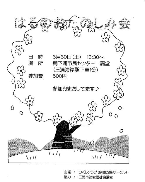 ファイル 536-1.png
